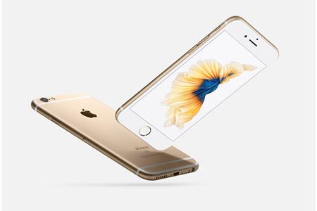 Buy Apple iPhone 6 32GB (Gold) | Model AP-6-32GB-G | APPLE