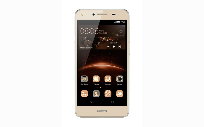 "Huawei Y5 II (3G) - Gold - 5"" (720x1280), 8MP + 2MP      HU-Y5-II-3G-G"